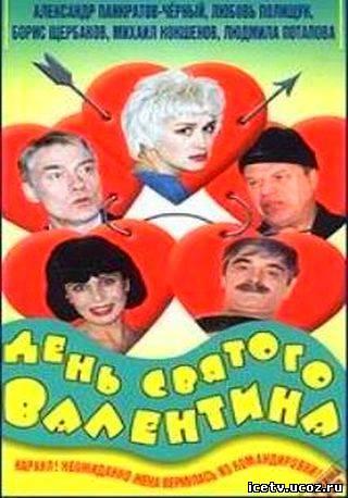 смотреть комедию россия:
