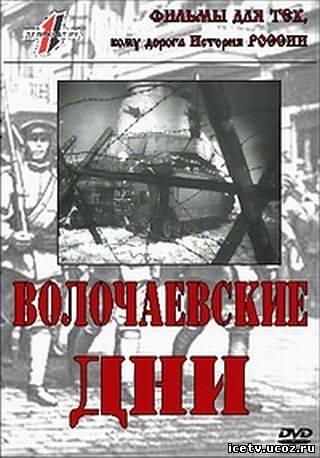 http://icetv.ucoz.ru/_bl/7/45872.jpg